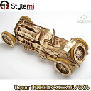 木製メカニカル3D立体パズル Ugears グランプリカー。強大なV8エンジンもサスペンションも本物のように稼働する精緻で美しい模型パズル。348ピース
