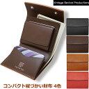 ショッピング小型 コンパクト財布 本革 ビンテージリバイバルプロダクション(VRP) 「縦づかい財布」。三つ折りのイタリア牛革製小型財布ダブルホック仕様。カードも小銭も十分入る収容力 日本製 メンズ ブランド