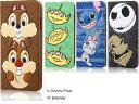 iPhone 8ケース, iPhone 7ケース ディズニー手帳型ケース フェイス × フェイス。チ...