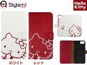 iPhone 8ケース, iPhone 7ケース ハローキティ手帳型ケース。マグネットタイプ。Hello Kitty サンリオ ブランド 女性 カード収納 アイフォン。プレゼント付き