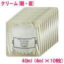【並行輸入品】 シスレー モイスチャーライジングクリーム Sisley Creme Hydratante 40ml(4ml×10枚) 10000443