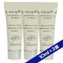 【Cosmeなら5000円以上ご購入で送料無料】【ゲラン GUERLAN】 ペルル ブラン ブラトニング メイクアップ ベースSS(ピンク) 30ml(10ml×3個) / Blanc de Perle Lightening UV Base SPF30 PA+++