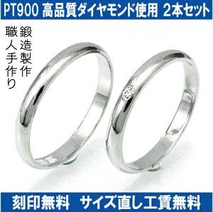 プラチナ オーダー ダイヤモンド ダイヤモンドペア・マリッジリング
