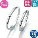 結婚指輪 マリッジリング ダイヤ プラチナ ペアリング【2本...