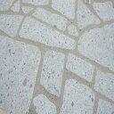 乱形 モダンズアンストーン( 乱形石材 )斑岩。1ケース 束 0.5m2入り。 ガーデニング 石材 でお 庭 を! エクステリア DIY 乱形石貼り