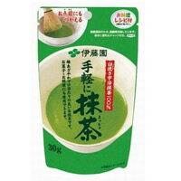 伊藤園 手軽に抹茶 30g [ 日本茶 / 抹茶 / 粉末茶 / お茶の葉 ] ※キャンセル不可商品『0』