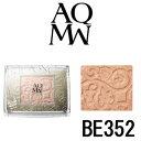 【あす楽】 AQ MW シングル アイシャドウ 【 BE352 】 コーセー コスメデコルテ [ COSME DECORTE / AQMW / KOSE / ベージュ / シングルアイシャドウ / アイシャドー / アイメイク ]『0』