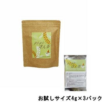 【今だけ!他の商品と同梱で1円】 するするぽん茶 4g×3包 [ 無添加自然植物100%で 安心 安全 お試し ダイエット 食物繊維 サプリ が苦手な方に お通じ 宅配便秘密配送可能 ]※単品での注文はキャンセルさせて頂きます『0』