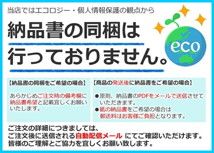 【 送料無料 】 伊藤園 ビタミン野菜 200...の紹介画像2