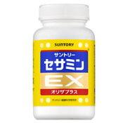 【あす楽】 サントリー セサミン EX 370mg×270粒 ( 約90日分 )[ サプリメント / サプリ / suntory / セサミンE がパワーアップ ]『4』