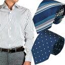 ショッピングセット ドレスシャツ ワイシャツ シャツ メンズ 国産 オリジナル 長袖 ワイドカラー ネイビーストライプ 国産120番手双糸生地 ネクタイ2本セット 元上代32,184円 約37%OFF