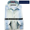 国産長袖純綿ドレスシャツ コンフォート カッタウェイワイド グラデーションストライプ ホワイトスカイ グリーン 1908メンズ fs3gm