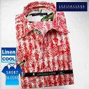 1605 綿麻国産半袖ドレス・アロハシャツ ワンピースワイドカラー レッドストライプ&椰子の木プリント メンズ fs3gm