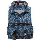 ドレスシャツ ワイシャツ シャツ メンズ 国産 長袖 綿100% コンフォート カッタウェイワイドカラー 起毛 ダマスク風ペイズリー柄プリント 1912