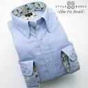 1405 日本製長袖ドレスシャツ 綿100% 洗い加工 ボタンダウン サックスブルーツイルオックス
