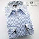1408 日本製長袖綿100%ドレスシャツ スリムフィット セミワイドカラー アイスコットンブルーストライプ