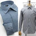 オリジナルプリントドレスシャツ ウェーブパターン ワイドカラー・フライフロント ブルー・グレー 柄選択有メンズ fs3gm