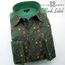 1410 日本製長袖綿100%ボザムドレスシャツ スリムフィット ショートワイドカラー グリーンオリジナルプリントドット&玉虫グリーン