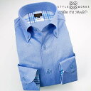 1507 国産長袖ドレスシャツ スリムフィット 綿100 ボタンダウンカラー ジャガード織ブルーダイアチェックメンズ fs3gm【楽天DEAL】