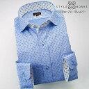 1508 国産長袖ドレスシャツ スリムフィット 綿100 カッタウェイワイドカラー サックスブルーツイル&ジャガードドットメンズ fs3gm