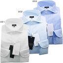 【送料無料】 国産オリジナル長袖ドレスシャツ Vintage Line スリムフィット カッタウェイワイド コットンリネンメンズ 柄選択有 fs3gm【リネン商品対象】