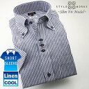 1406 国産半袖ドレスシャツ リネン100 スリムフィット ネイビーロンドンストライプ ボタンダウンカラー 胸3連ボタン