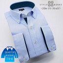 C-1307 国産7分袖丈コットンドレスシャツ 綿100% Sスリムフィット スカイブルードビーヘリンボーン ショートボタンダウン【RCP】【楽ギフ_包装】 fs04gm