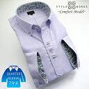 C-1307 国産7分袖丈ドレスシャツ コンフォート 綿100% パステルパープルロイヤルオックスフォード ショートボタンダウン【RCP】【楽ギフ_包装】 fs04gm