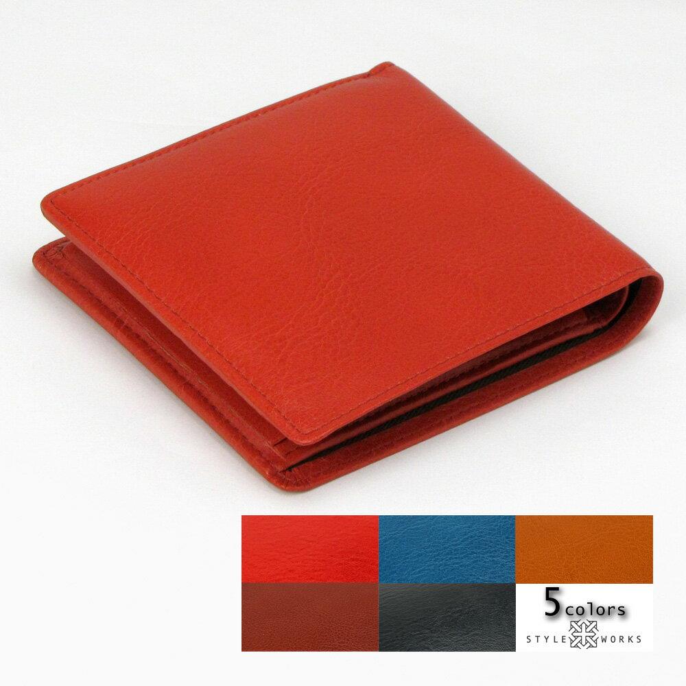 STYLE WORKS オリジナルレザーアイテム ショートウォレット/2つ折り財布 5色展開