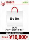 BeBe [2017新春福袋] 男の子福袋 BeBe ベベ オンライン ストア【先行予約】*【送料無料】