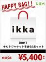 ikka 【福袋】男の子用5点セット Kids 2016BOYS HAPPY BAG イッカ【送料無料】