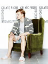 GELATO PIQUE HOMME [Homme]ボーダープリントTシャツ/ルームウエア/メンズ ジェラートピケ【送料無料】