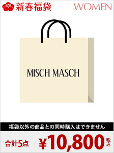 MISCH MASCH [2018新春福袋] MISCH MASCH ミッシュ マッシュ【先行予約】*【送料無料】