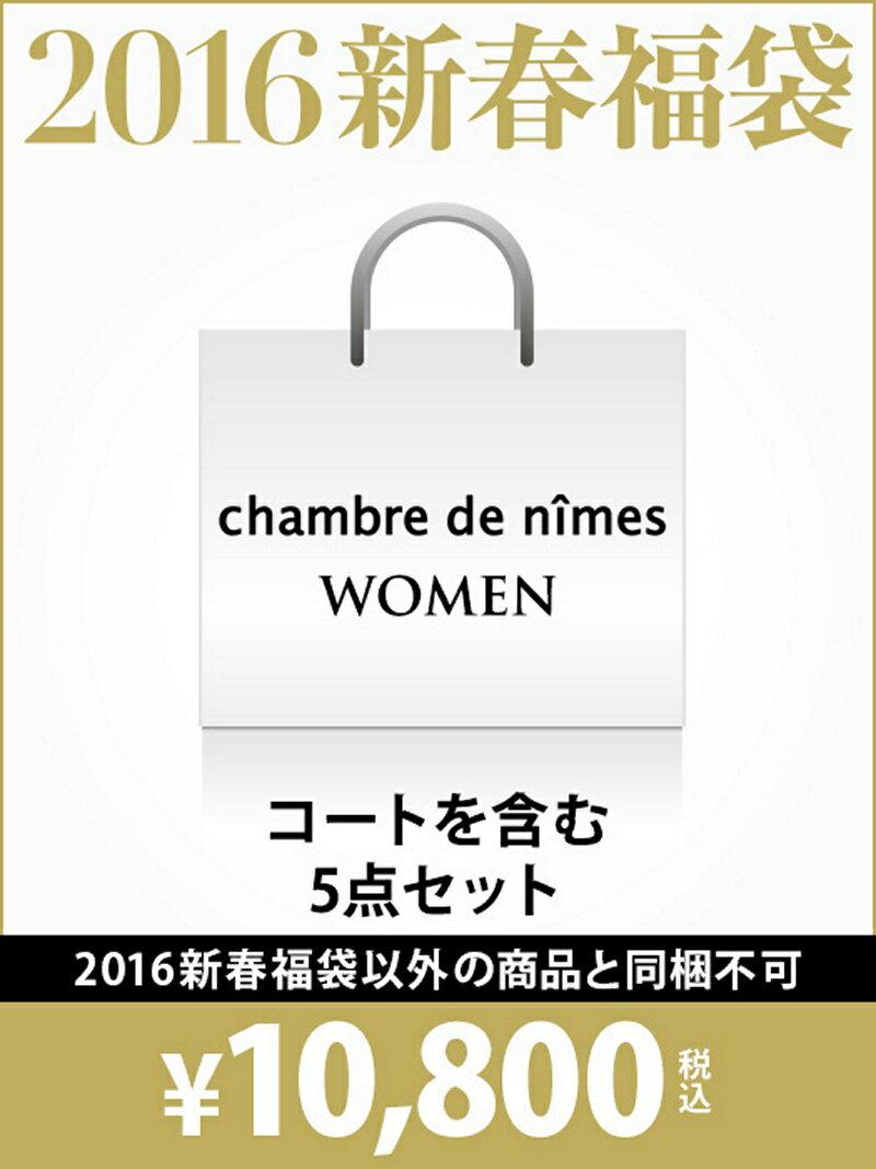 Chambre de nimes 2016 2016 nimes for Chambre de nimes