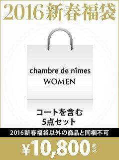 ��2016����ʡ�ޡ�2016ǯ���ڥ����ʡ��_NIMES_ʡ��