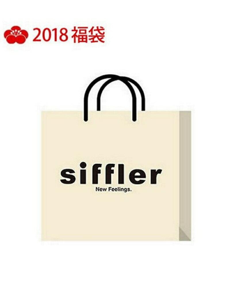 [2018新春福袋] Siffler シフレ そ...の商品画像