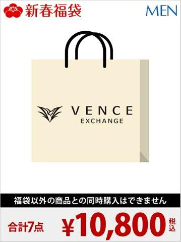 VENCE EXCHANGE [2018新春福袋] メンズ 10000円 VENCE ヴァンス エクスチェンジ【先行予約】*【送料無料】