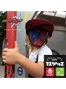 【SALE/10%OFF】マスクヘッズ キッズツイルキャップ 仮面ライダービルド マスクヘッズ ファッショングッズ キッズ用品 ブラック
