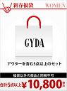 GYDA [2017新春福袋] Happy Bag GYDA ジェイダ【先行予約】*【送料無料】