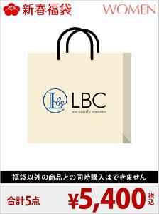 LBC [2018新春福袋] LBC エルビーシー【先行予約】*【送料無料】