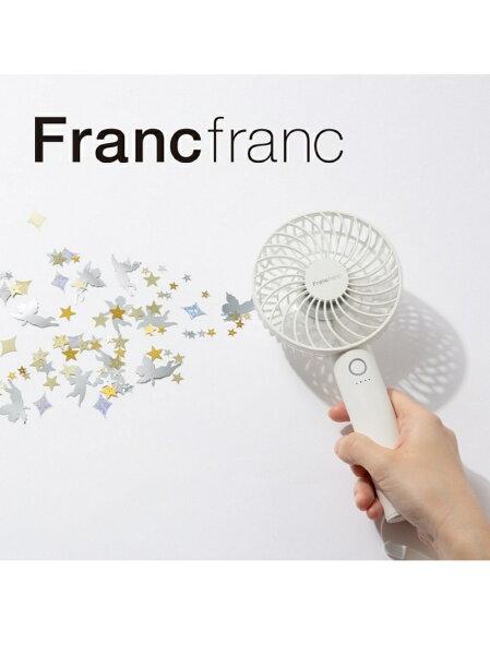 Francfranc 【扇風機】フレ 2WAY ハンディファン ホワイト フランフラン 生活雑貨