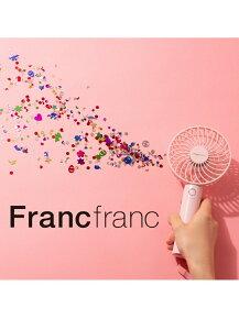 Francfranc 【扇風機】フレ 2WAY ハンディファン ピンク フランフラン 生活雑貨