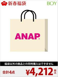 ANAP [2018新春福袋] KIDS/BOY福袋 ANAP アナップ【先行予約】*【送料無料】