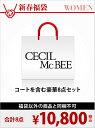 CECIL McBEE [2017新春福袋] CECIL McBEE / 1月1日から順次お届け セシル マクビー【先行予約】*【送料無料】