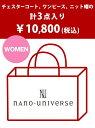 【SALE/80%OFF】nano・universe 【2015新春福袋】nano・universe ...