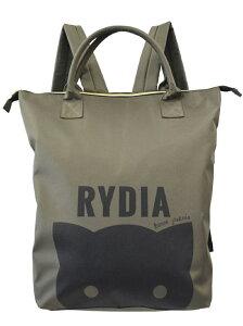 Rydia [2018新春福袋] Rydia2018福袋 ワールドワイドラブ【先行予約】*【送料無料】
