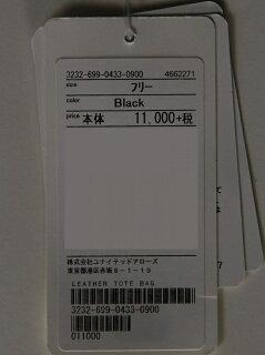 �쥶��_�ȡ��ȥХå�_BLACK