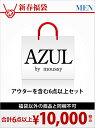 AZUL by moussy [2017新春福袋] MENS AZUL by moussy アズールバイマウジー【先行予約】*【送料無料】