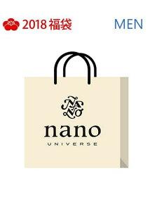 nano・universe [2018新春福袋] MEN福袋 nano・universe ナノユニバース【先行予約】*【送料無料】