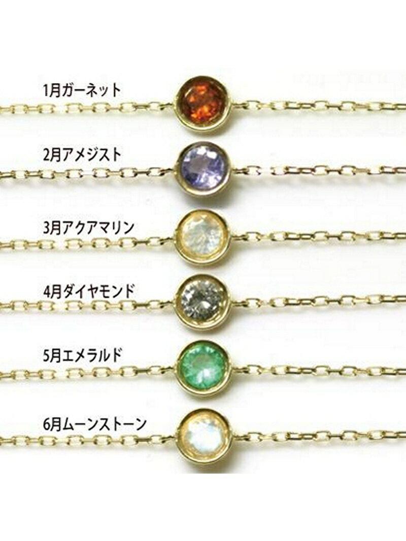 【送料無料】Art of Inspiration Birthday Stone Bracelet アートオブインスピレーション